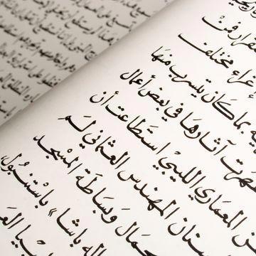 Dịch thuật tiếng Ả rập sang tiếng Việt