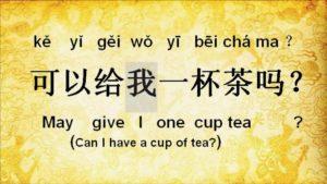 Những cách học tiếng Trung tốt và hay dành cho bạn