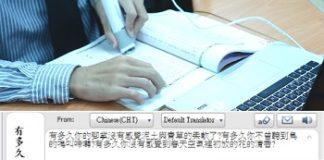http://dichthuatperso.vn - công nghệ dịch thuật tiêu chuẩn