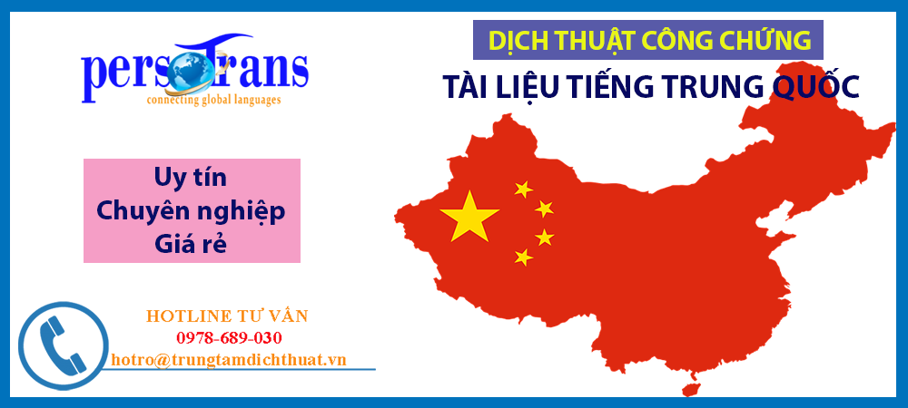 dich cong chung tieng trung