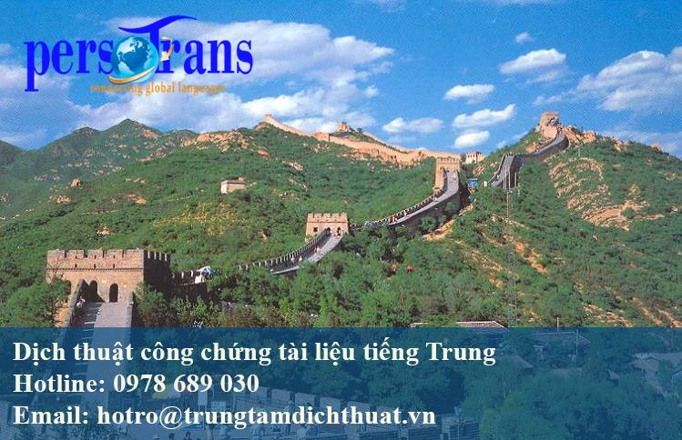 Dịch thuật công chứng tiếng Trung Quốc