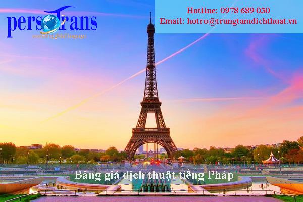 Khi quý khách có nhu cầu dịch tài liệu tiếng Pháp thì vấn đề quan tâm nhất đó là chi phí dịch tài liệu một trang tiếng pháp hết bao nhiêu
