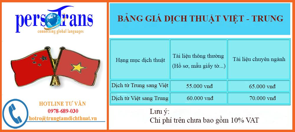 Bảng giá chi tiết về dịch vụ dịch thuật Việt Trung tại Persotrans