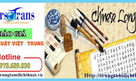Dịch thuật tiếng Trung chất lượng tốt nhất tại Hà Nội, TpHCM