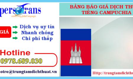 Bảng báo giá dịch thuật tiếng Campuchia