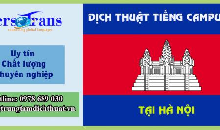 Dịch Thuật Tiếng Campuchia Uy Tín, Chất Lượng Tại Hà Nội