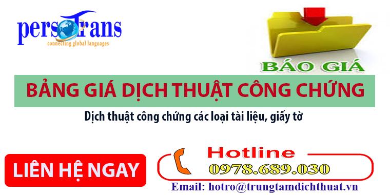 Hotline liên hệ nhận báo giá dịch thuật công chứng nhanh nhất tại Persotrans