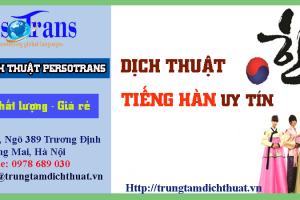 dia-chi-dich-thuat-tieng-han-uy-tin