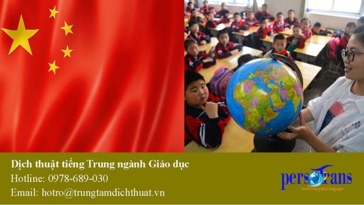 dịch thuật tài liệu tiếng trung ngành giáo dục