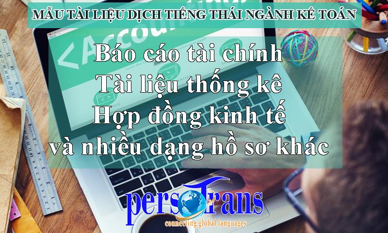 Một số tài liệu chuyên ngành kế toán được chuyển ngữ tiếng Thái tại Persotrans
