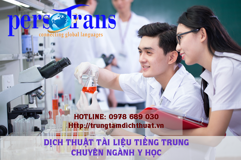 Các dạng tài liệu, văn bản thường có nhu cầu dịch tài liệu tiếng Trung chuyên ngành y tế