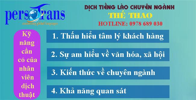 Kỹ năng cần có của một nhân viên dịch thuật tiếng Lào