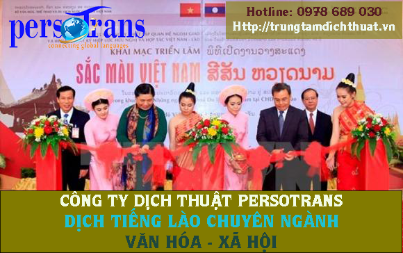 Làm sao để tìm kiếm một đơn vị cung cấp dịch vụ dịch văn bản tiếng Lào chuyên ngành văn hóa – xã hội chất lượng